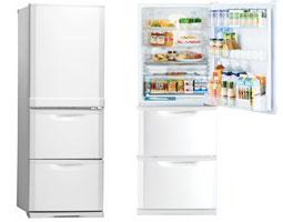 mitsubishi fridge ice maker instructions